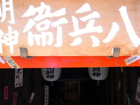 R0020148.JPG