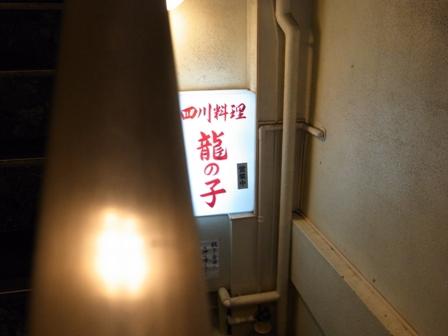 R0021411.JPG