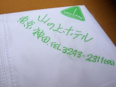 R0021876.JPG