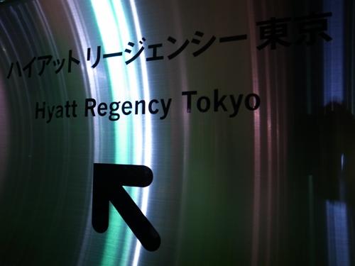 R0024021.JPG